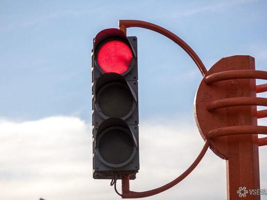 В Кемерове на оживленном перекрестке перестал корректно работать светофор