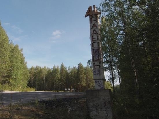 Жители ПГТ Надвоицы более 10 лет страдают без нормального водоснабжения.