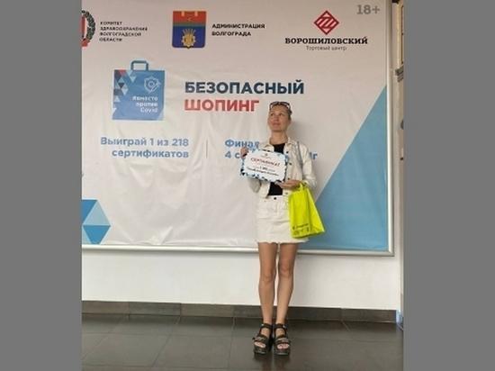 Жители Волгограда при вакцинации получают подарки
