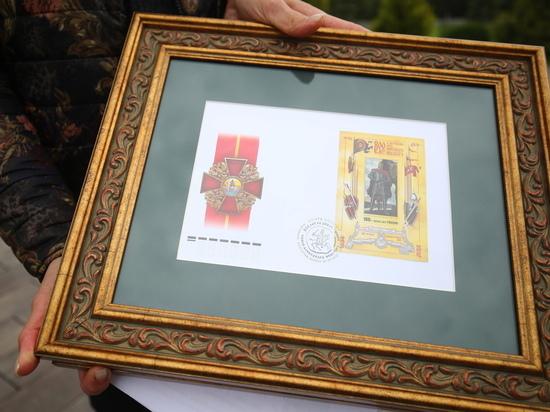 В Волгограде состоялось спецгашение марок к 800-летию Александра Невского