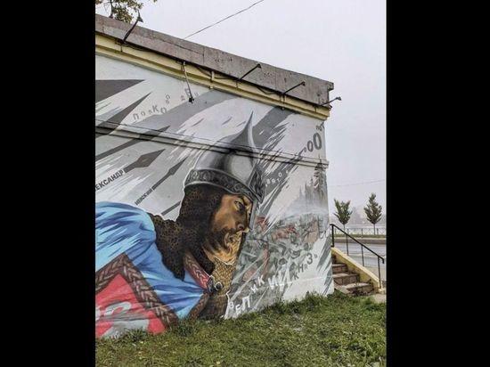 Граффити с Александром Невским появилось на Синопской набережной
