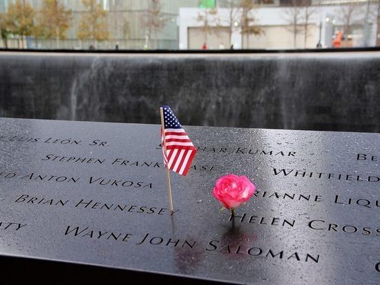 Америка смолкла в память о погибших 11 сентября