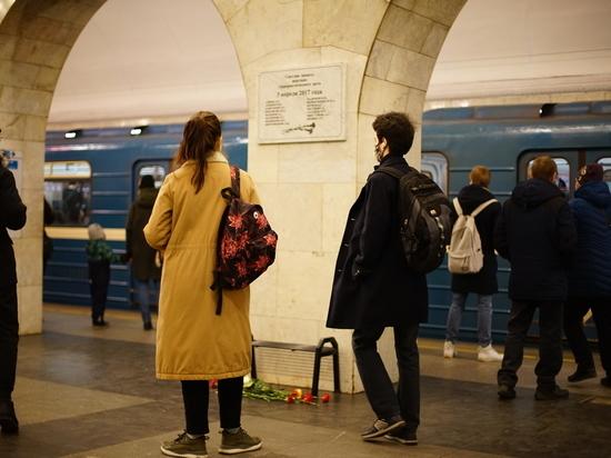 Никакой зловонной одежды: в петербургской подземке предложили ввести новые штрафы