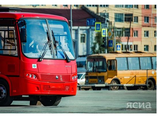 В Якутии к 100-летнему юбилею приобретут новые автобусы