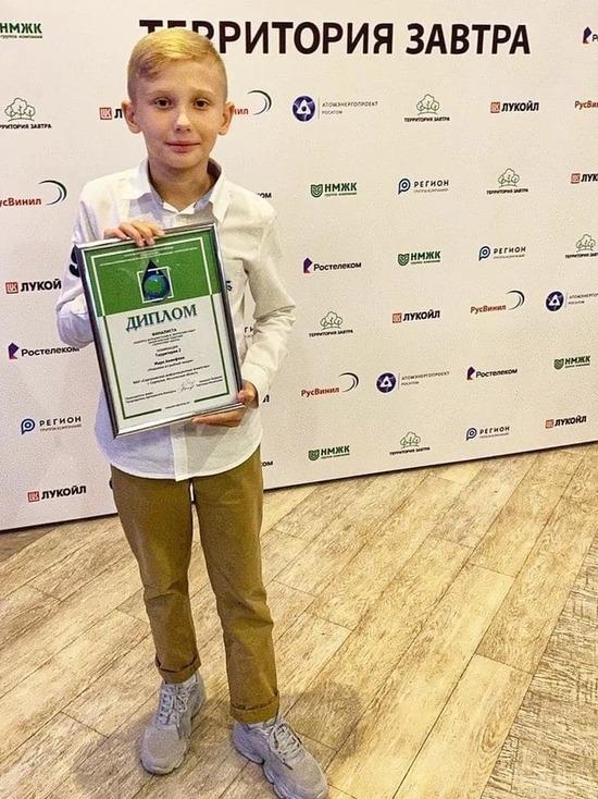 Юный журналист из Серпухова победил на Международном конкурсе