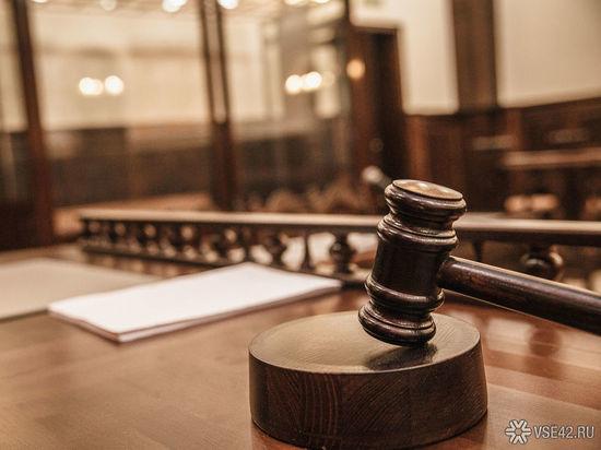 Суд назвал дату заседания по делу о закрытии кемеровского ТЦ «Спутник»