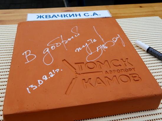 В Томске прошла торжественная церемония закладки основания нового аэровокзала