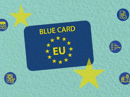 «Право имею» в Германии: Вид на жительство по Blue Card в ФРГ и ЕС