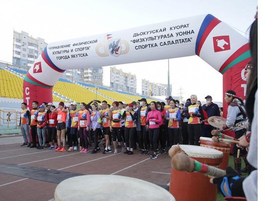 В Якутске состоялся полумарафон в День города