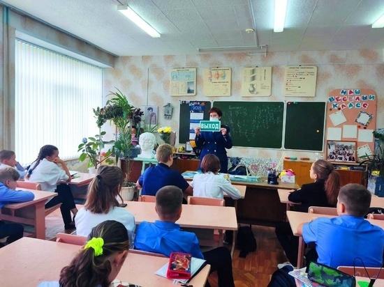 В школах Курской области проходят уроки безопасности