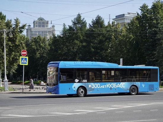В Кемерове сократится количество автобусных маршрутов
