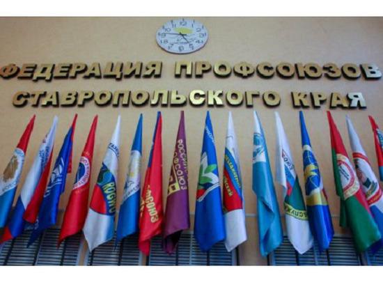 На Ставрополье проходит конкурс соцрекламы с денежными призами