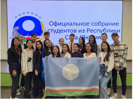 Якутские студенты организовали ассоциацию «Кыталык» в Благовещенске