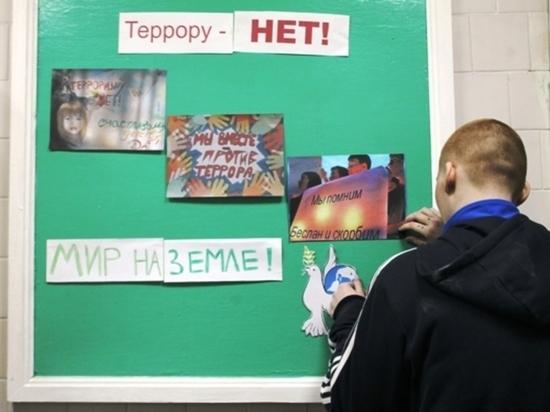 В псковском СИЗО обсудили крупнейшие мировые теракты