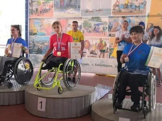 Спортсменка из Серпухова завоевала три золотые медали на Всероссийском фестивале