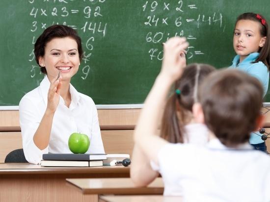 В Ярославской области будут ставить эксперименты над учителями