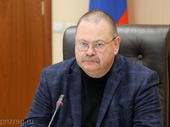 Олег Мельниченко поручил ускорить темпы подготовки региона к Всероссийской переписи населения