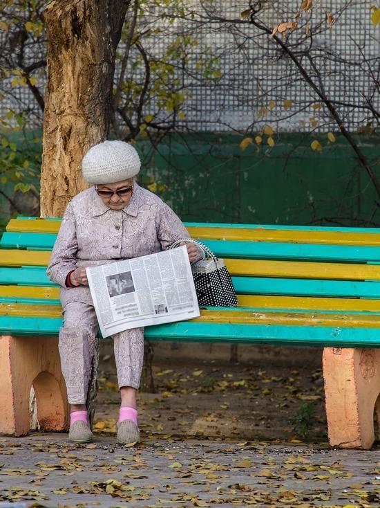 Германия: Пенсии в Германии в 2022 должны существенно возрасти