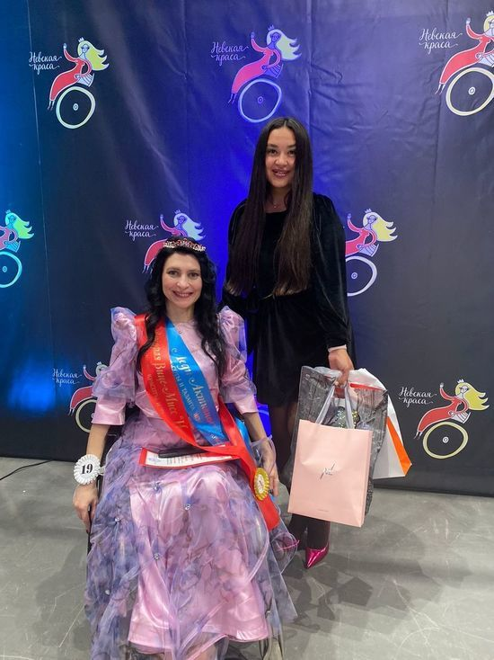 Жительница Кузбасса в инвалидной коляске стала призером международного конкурса красоты