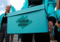 Прогноз ВЦИОМ: Новые люди пройдут в Госдуму