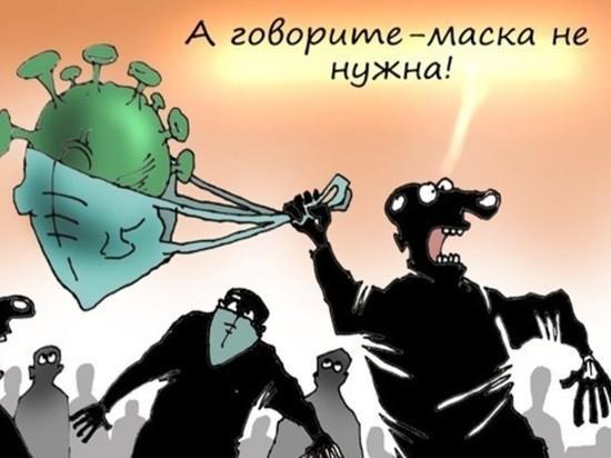 Депутат от ПДС Перчун предрекает жителям Молдовы жестокий карантин