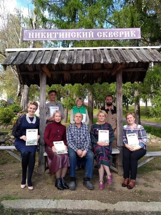 Мышкинский народный музей отметил 55-летний юбилей