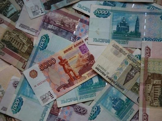 Домохозяйка из Волгограда выиграла в лотерею 10 млн рублей