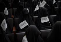 Пришедшее летом к власти в Афганистане движение «Талибан» (запрещенная в РФ террористическая организация) продолжает осторожно обозначать контуры своей внутренней политики
