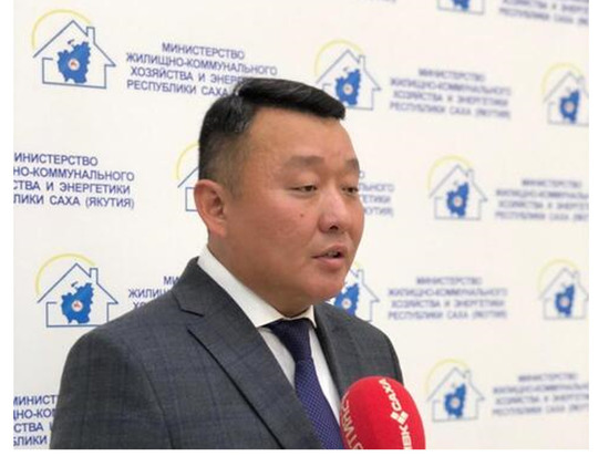 На всей территории Якутии начался отопительный сезон