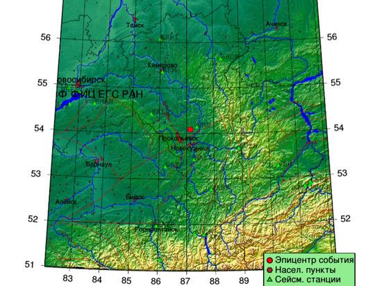 Днем под Новокузнецком из-за карьерного взрыва случилось землетрясение