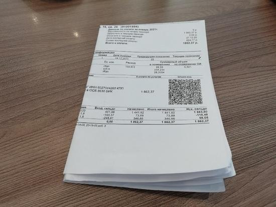 Житель Куньи задолжал по коммунальным платежам более 160 тысяч рублей