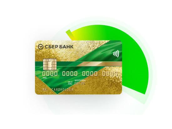 Ставропольцы могут экономить на проезде благодаря СберБанку и MasterCard