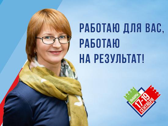 """Анна Лопаткина: """"Общественный контроль за коммунальщиками станет более строгим"""""""