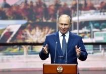 Президент России Владимир Путин подписал указ (№525), согласно которому первые 40 вахтанговцев  к 100-летию театра получают почетные звания и награды, а всего  их будет  59  человек