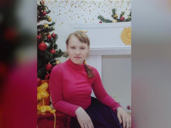 В Томской области снова пропал подросток: в розыск объявлена 13-летняя девочка