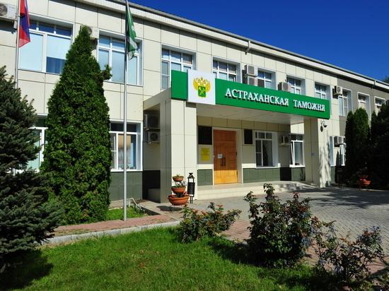 Астраханские таможенники перекрыли канал контрабанды