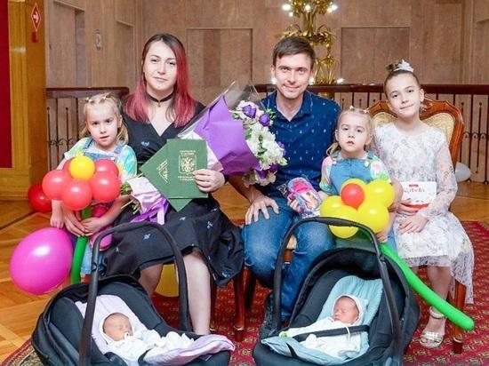 84-летняя ставропольчанка стала самой старшей невестой края