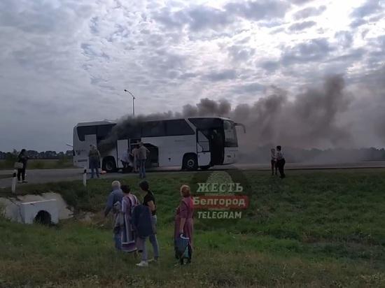 Под Белгородом загорелся экскурсионный автобус с детьми с ОВЗ