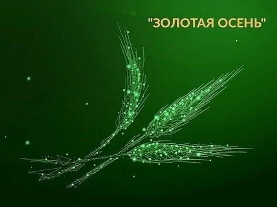 Два сельхозпредприятия Серпухова покажут свои достижения на крупном форуме