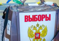 В России планируют запретить списание социальных выплат за долги