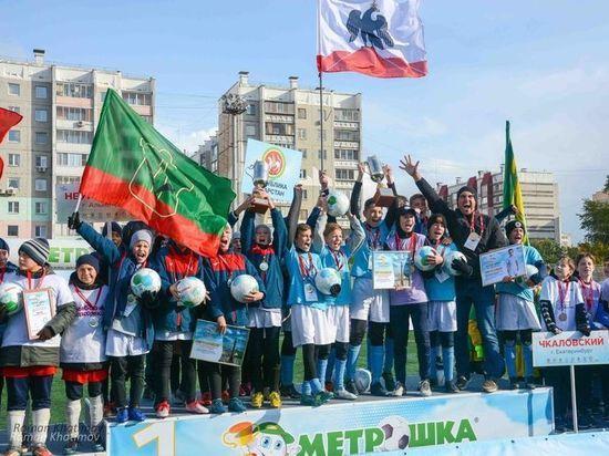 В Челябинске состоится Суперкубок - 2021 фестиваля детского дворового футбола «МЕТРОШКА»