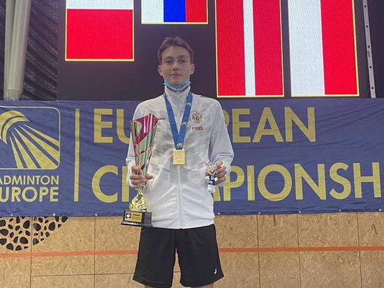 Уроженец Гатчины стал чемпионом Европы по бадминтону