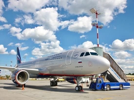 В августе 2021 года «Аэрофлот» стал первым по пунктуальности выполнения перелетов в рейтинге крупнейших авиакомпаний мира по версии Cirium