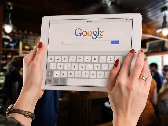 Mash: в московский офис Google пришли судебные приставы