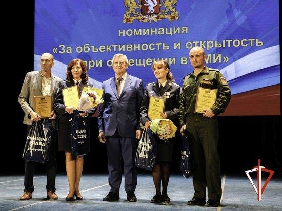 Екатеринбургский журналист удостоен премии «Офицеры России»