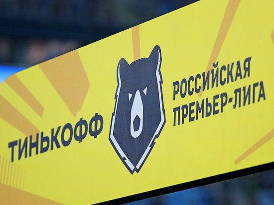 """""""Ростов"""" и """"Краснодар"""" сыграли вничью в матче РПЛ"""