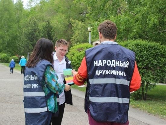 В Кемерове набирают добровольцев для охраны общественного порядка