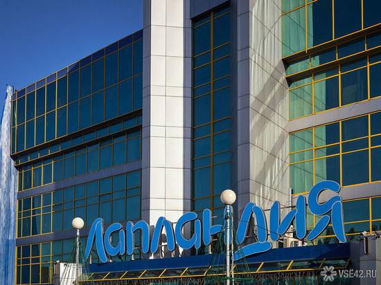 Кемеровские власти прокомментировали закрытие нескольких ТЦ в городе