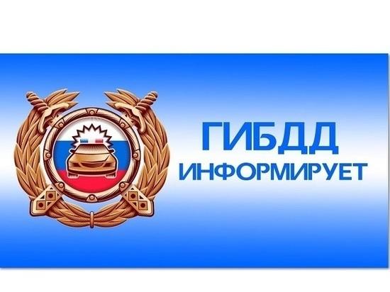 Костромское управление ГИБДД просит откликнуться свидетелей ДТП на улице Ленина