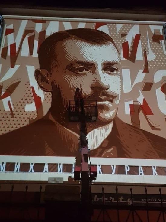 Завтра в Новокузнецке пройдет открытие граффити-портрета знаменитого металлурга